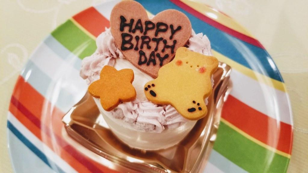 驚異の食いっぷり動画!?ルーチェ10歳!HAPPY Birthday !その①